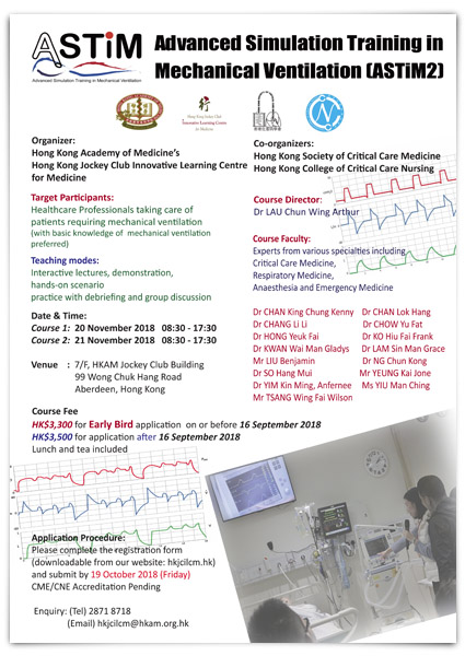 Advanced Simulation Training in Mechanical Ventilation (ASTiM2)